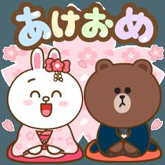[LINEスタンプ] BROWN & FRIENDS : 日本のお祝いと新年