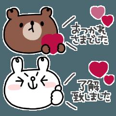 [LINEスタンプ] BROWN & FRIENDS×Hitonatsu #2