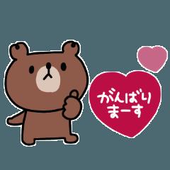 [LINEスタンプ] BROWN & FRIENDS×Hitonatsu #1