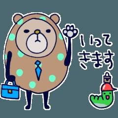 [LINEスタンプ] mottoのBROWN & FRIENDS〜まとう