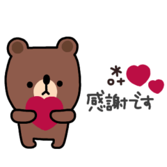 [LINEスタンプ] BROWN & FRIENDS×Hitonatsu #3