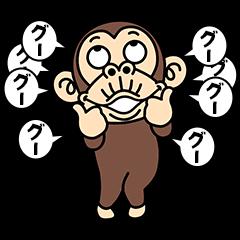 [LINEスタンプ] 激しく動く★イラッとお猿さん