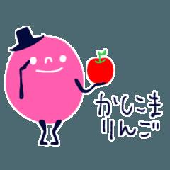 [LINEスタンプ] mottoのカラフルチョコボールS♡ダジャレ