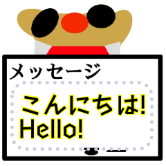 [LINEスタンプ] まぼろしぃさぁクン1