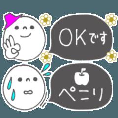 [LINEスタンプ] mottoの大人シンプル☆省スペース