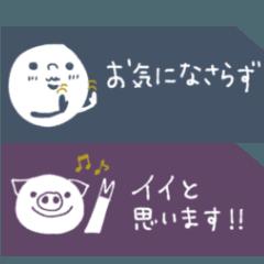 [LINEスタンプ] mottoの大人カラーチケット☆省スペース2