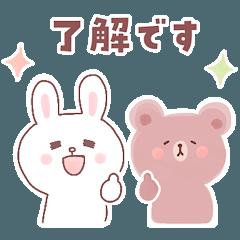 [LINEスタンプ] 【毎日】BROWN & FRIENDS(るんるん工房)の画像(メイン)