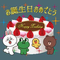 [LINEスタンプ] 飛び出す♥誕生日&記念日♪ BROWN&FRIENDS