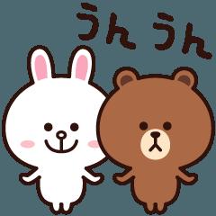 [LINEスタンプ] 楽しく動く♪ブラウン&コニー