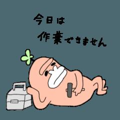 [LINEスタンプ] 夢見るゴリラ154