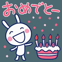 [LINEスタンプ] お祝い☆ほぼ白うさぎ