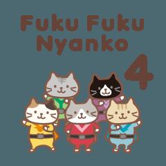 [LINEスタンプ] Fuku Fuku Nyanko 4