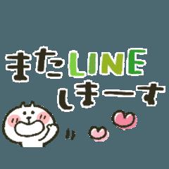[LINEスタンプ] ねこぴ★動くスタンプ