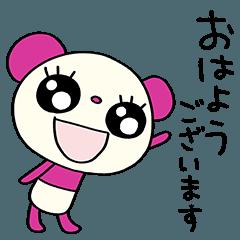 [LINEスタンプ] 挨拶☆ルルルパンダ