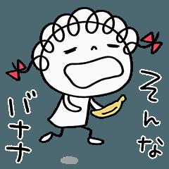 [LINEスタンプ] シンプルダジャレ☆くるリボン