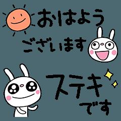 [LINEスタンプ] 省スペース♡ふんわかウサギ