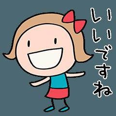 [LINEスタンプ] 仕事連絡☆リボンのマルン