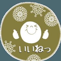 [LINEスタンプ] mottoの大人のレーススタンプ♡秋冬カラー