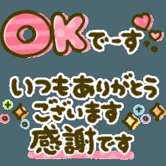 [LINEスタンプ] 大人可愛い♡長文敬語メッセージ