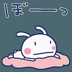 [LINEスタンプ] ゆるい☆ほぼ白うさぎ