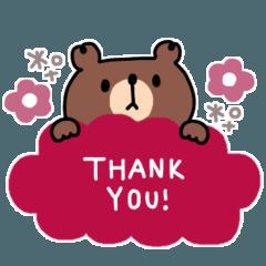 [LINEスタンプ] BROWN & FRIENDS×Hitonatsu #6