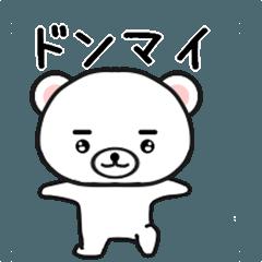 [LINEスタンプ] 動く子 顔パターンver23