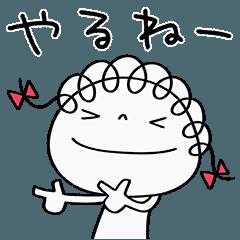 [LINEスタンプ] 励ます☆くるリボン