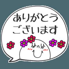 [LINEスタンプ] mottoのベーシックスタンプ♡吹き出し