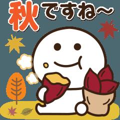 [LINEスタンプ] 無難に使えるスタンプ☆秋