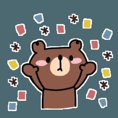 [LINEスタンプ] BROWN & FRIENDS×Hitonatsu #7