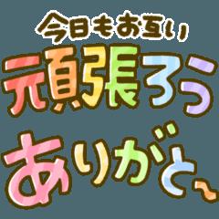 [LINEスタンプ] カラフル♡カラフル