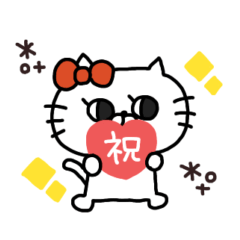 [LINEスタンプ] にゃんこりぼん◎あいさつ #4