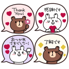 [LINEスタンプ] BROWN & FRIENDS×Hitonatsu #8