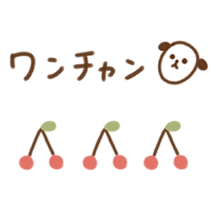 [LINEスタンプ] てがき文字 すたんぷ ◌