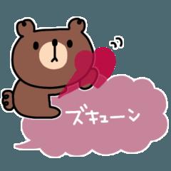 [LINEスタンプ] BROWN & FRIENDS×Hitonatsu #9