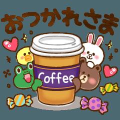 [LINEスタンプ] 秋色大人可愛い♡BROWN×yaho