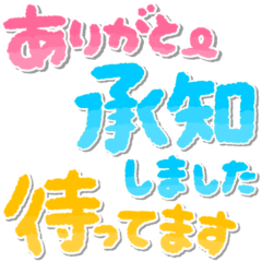 [LINEスタンプ] 大人カラフル♡かわいい文字
