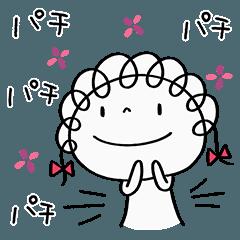 [LINEスタンプ] 大人シンプル♡くるリボン