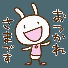 [LINEスタンプ] 日常挨拶☆ウサギなだけに