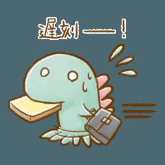 [LINEスタンプ] 恐竜のいる毎日〜お仕事編