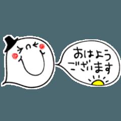 """[LINEスタンプ] mottoの""""日々のアレコレ""""♡省スペース"""