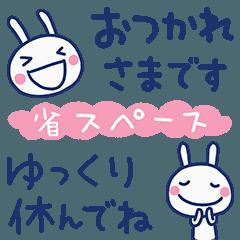 [LINEスタンプ] 省スペース☆ほぼ白うさぎ