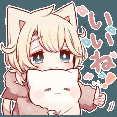 [LINEスタンプ] いつも眠たい猫さんスタンプ2
