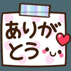 [LINEスタンプ] シンプル日常♡デカ文字スタンプ