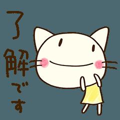 [LINEスタンプ] どちらかというと自信過剰なネコ