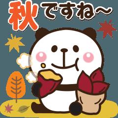 [LINEスタンプ] 〇パンダさんの秋スタンプ〇