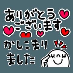 [LINEスタンプ] mottoの省スペース☆クッキリ