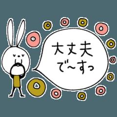 [LINEスタンプ] mottoのvうさぎ♡ベーシック