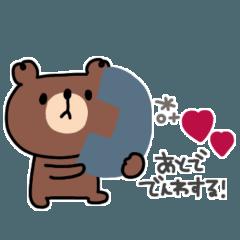 [LINEスタンプ] BROWN & FRIENDS×Hitonatsu #11