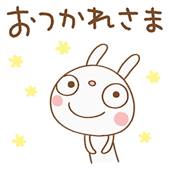 [LINEスタンプ] おしゃかわ♡ふんわかウサギ